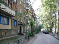 Kazan, Ibragimov avenue, house 71. Apartment house