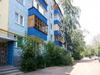 Kazan, Ibragimov avenue, house 73. Apartment house