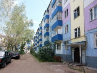 Kazan, Ibragimov avenue, house 77. Apartment house