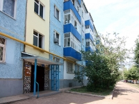 neighbour house: avenue. Ibragimov, house 79. Apartment house