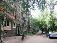 Казань, Ибрагимова проспект, дом 81. многоквартирный дом