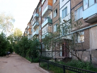 Kazan, Ibragimov avenue, house 83. Apartment house