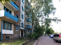 Kazan, Ibragimov avenue, house 85. Apartment house