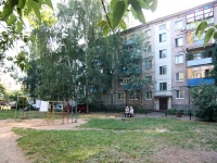 neighbour house: avenue. Ibragimov, house 87. Apartment house