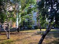 喀山市, Ibragimov avenue, 房屋 89. 公寓楼