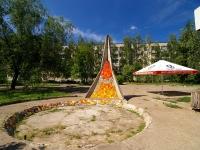 Казань, Ибрагимова проспект, сквер