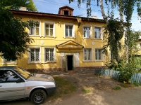 neighbour house: st. Kaspiyskaya, house 8. Apartment house