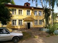 Казань, улица Каспийская, дом 8. многоквартирный дом