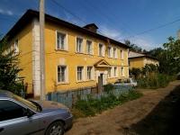 Казань, улица Каспийская, дом 10. многоквартирный дом