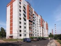 Казань, улица Каспийская, дом 33. многоквартирный дом