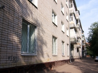 neighbour house: st. Kurskaya, house 3. Apartment house