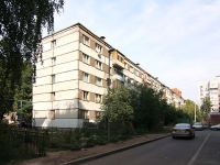 neighbour house: st. Kurskaya, house 6. Apartment house