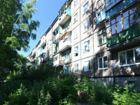 Казань, улица Лазарева, дом 2. многоквартирный дом