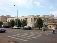 neighbour house: st. Marshal Chuykov, house 2Б. multi-purpose building