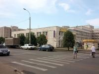 Казань, улица Маршала Чуйкова, дом 2Б. многофункциональное здание