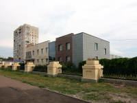 neighbour house: st. Marshal Chuykov, house 6. office building