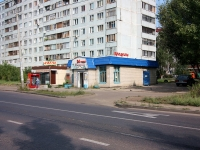 喀山市, Marshal Chuykov st, 房屋 11. 公寓楼