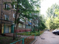 neighbour house: st. Marshal Chuykov, house 22. Apartment house