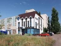 Казань, улица Маршала Чуйкова, дом 23А. многофункциональное здание
