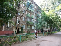 neighbour house: st. Marshal Chuykov, house 24. Apartment house