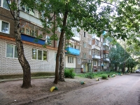 neighbour house: st. Marshal Chuykov, house 26. Apartment house