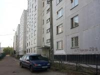 Казань, улица Маршала Чуйкова, дом 29Б. многоквартирный дом