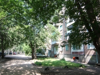 neighbour house: st. Marshal Chuykov, house 30. Apartment house
