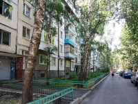 neighbour house: st. Marshal Chuykov, house 42. Apartment house