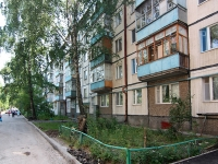 neighbour house: st. Marshal Chuykov, house 44. Apartment house