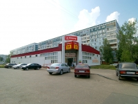 neighbour house: st. Marshal Chuykov, house 49А. supermarket