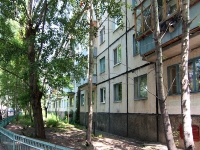 Kazan, Marshal Chuykov st, house 50. Apartment house