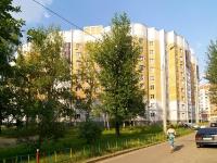 Казань, улица Маршала Чуйкова, дом 59В. многоквартирный дом