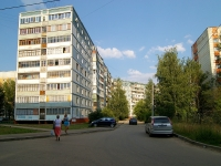 neighbour house: st. Marshal Chuykov, house 59. Apartment house