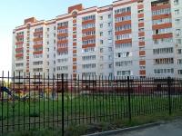喀山市, Marshal Chuykov st, 房屋 63А. 公寓楼
