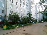 Kazan, Marshal Chuykov st, house 75. Apartment house