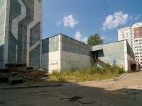 Казань, улица Маршала Чуйкова, дом 79А. офисное здание