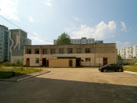 neighbour house: st. Marshal Chuykov, house 79А. office building