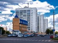 Казань, офисное здание Капитель, улица Маршала Чуйкова, дом 1А