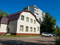Казань, улица Маршала Чуйкова, дом 59А. многоквартирный дом