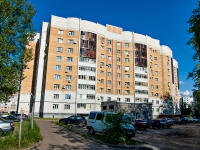 neighbour house: st. Marshal Chuykov, house 59В. Apartment house