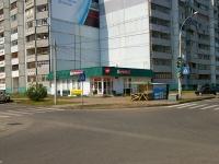 Казань, улица Меридианная, дом 13А. магазин