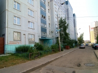 Kazan, Meridiannaya st, house 15. Apartment house