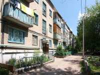 neighbour house: st. Teletsentra, house 15. Apartment house