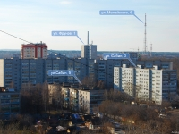 Казань, улица Телецентра. телевизионная вышка