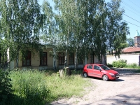 喀山市,  , house 9. 实验室