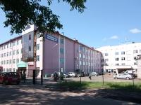喀山市,  , house 13. 医院