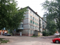 Казань, улица Наки Исанбета, дом 55. многоквартирный дом
