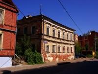 Казань, Некрасова ул, дом 15