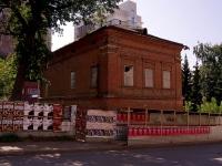 Казань, улица Некрасова. неиспользуемое здание