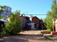 Казань, Некрасова ул, дом 11